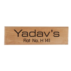 Personalised Wooden NamePlate
