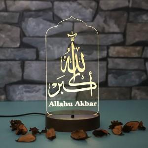 Personalised Allahu Akbar led lamp - Diwali Gifts Online in India