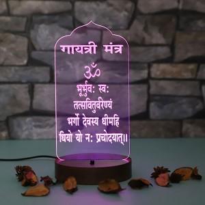 Personalised Gayatri Mantra led lamp - Diwali Gifts Online in India